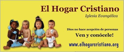 EHC banner1